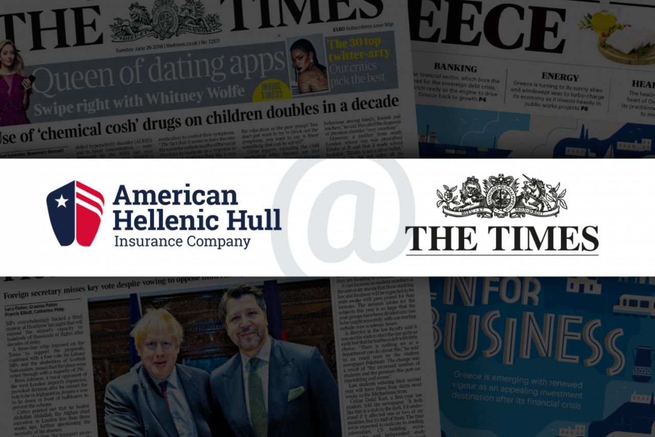 'The Times' Report On The Impressive Growth Of AHHIC In Marine Insurance_result