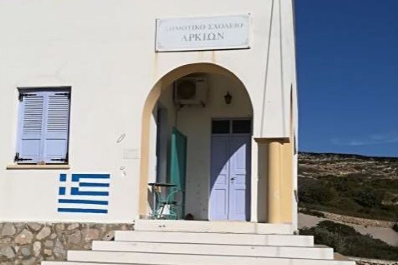 AHHIC Funded The First Lending Library In Arkoi, A Tiny Island In The Aegean_result