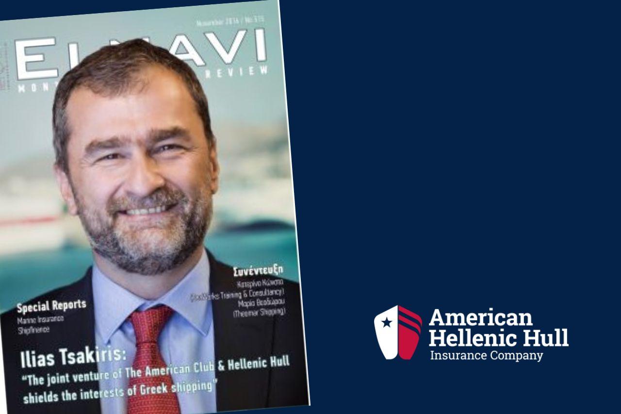 Ilias Tsakiris on the cover of ELNAVI